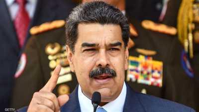 """الرئيس الفنزويلييعلن اعتقال """"جاسوس أميركي"""""""