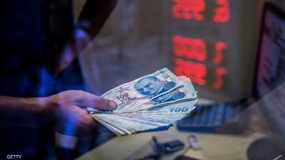 """""""صفعة جديدة"""" للاقتصاد التركي.. تخفيض للتصنيف الائتماني"""
