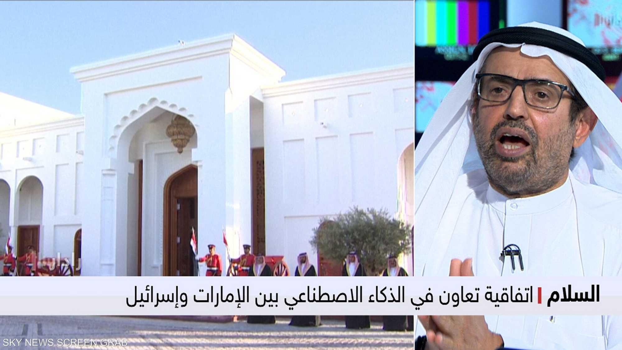 نتنياهو: السلام مع الإمارات والبحرين اقتصادي وسياسي