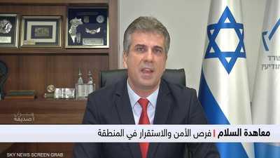 توقيع معاهدة السلام بين الإمارات وإسرائيل في 15 سبتمبر