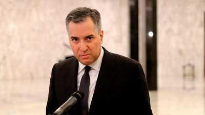 مهلة تشكيل الحكومة في لبنان تنتهي.. وباريس تأسف