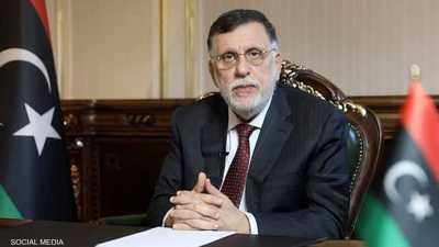 ليبيا.. فايز السراج يعلن تسليم السلطة بحلول نهاية أكتوبر