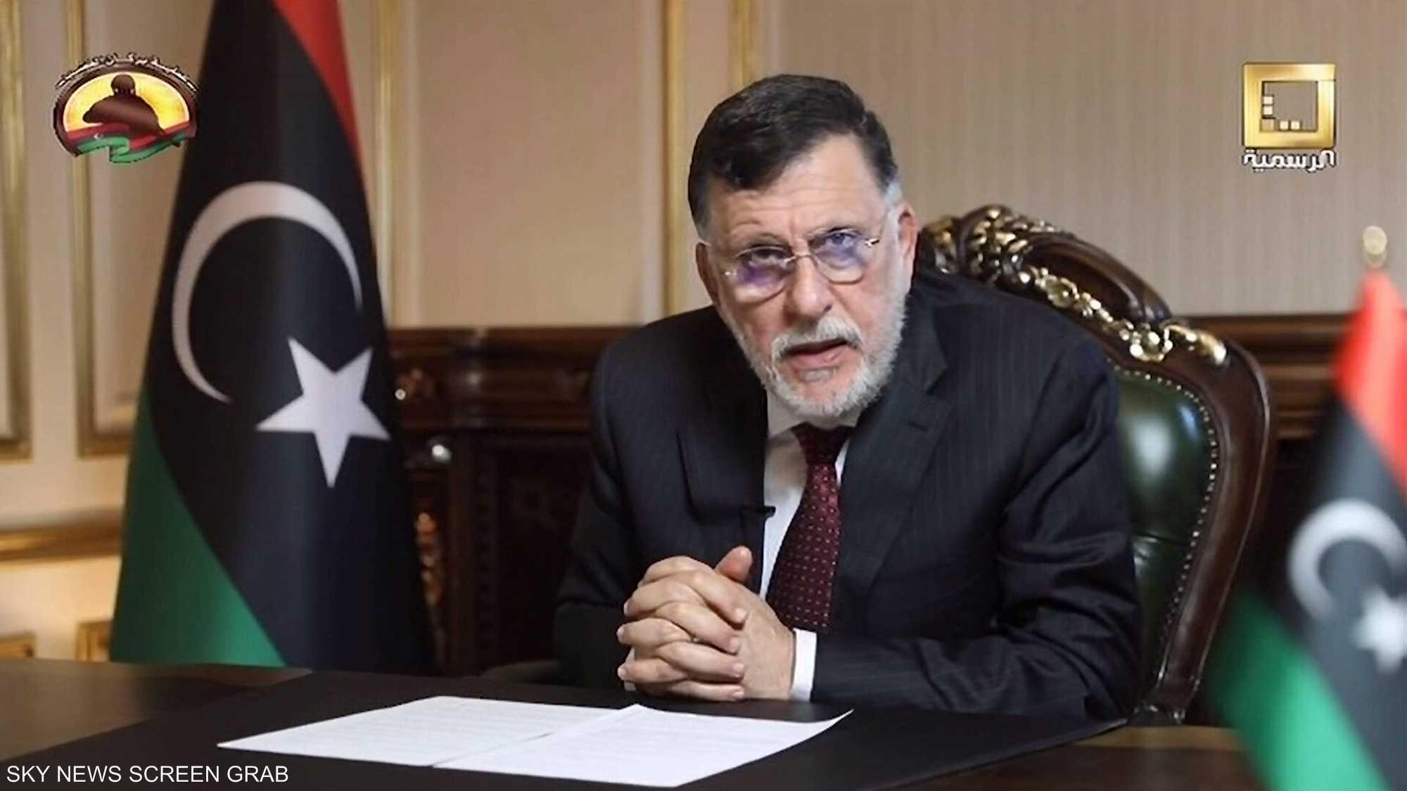 السراج يعتزم الاستقالة من رئاسة حكومة الوفاق