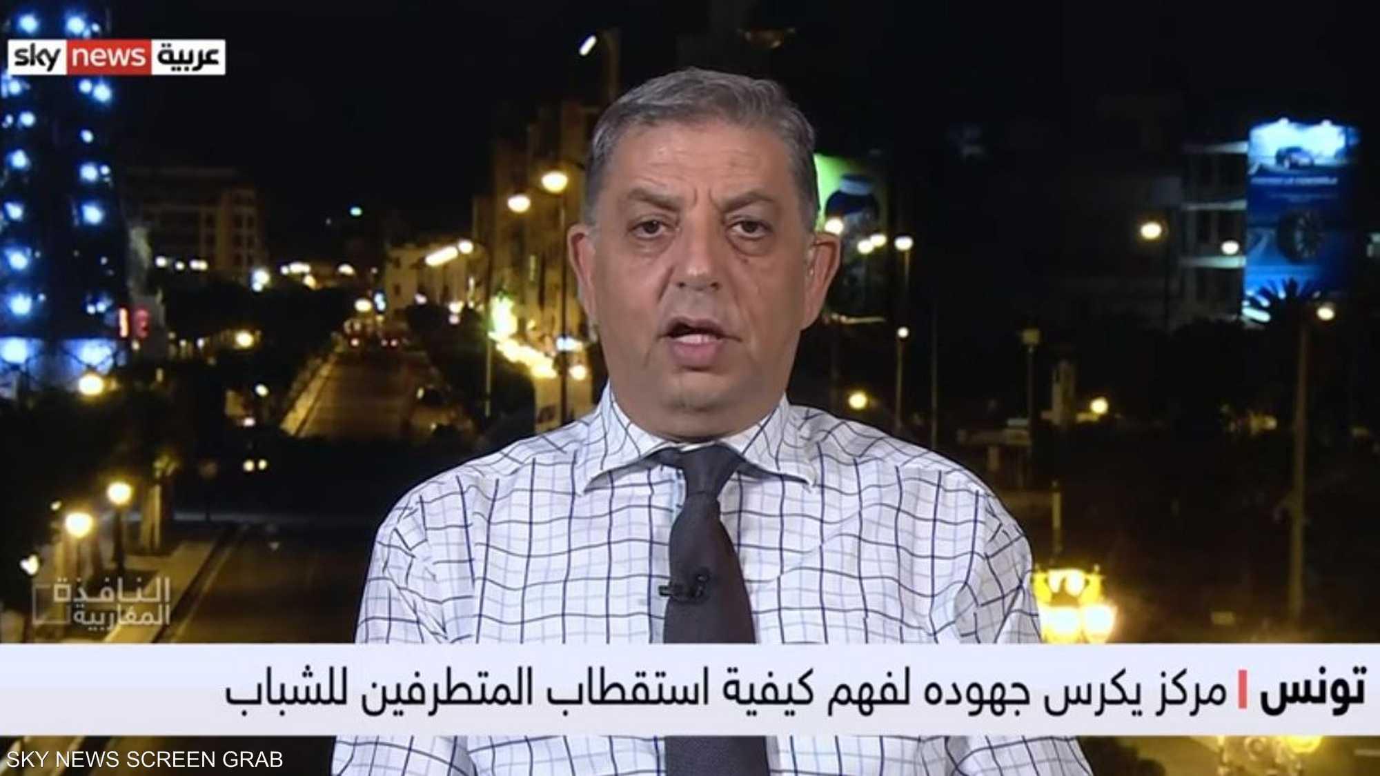 تونس.. جهود لدمج واستقطاب الشباب المتطرفين في المجتمع