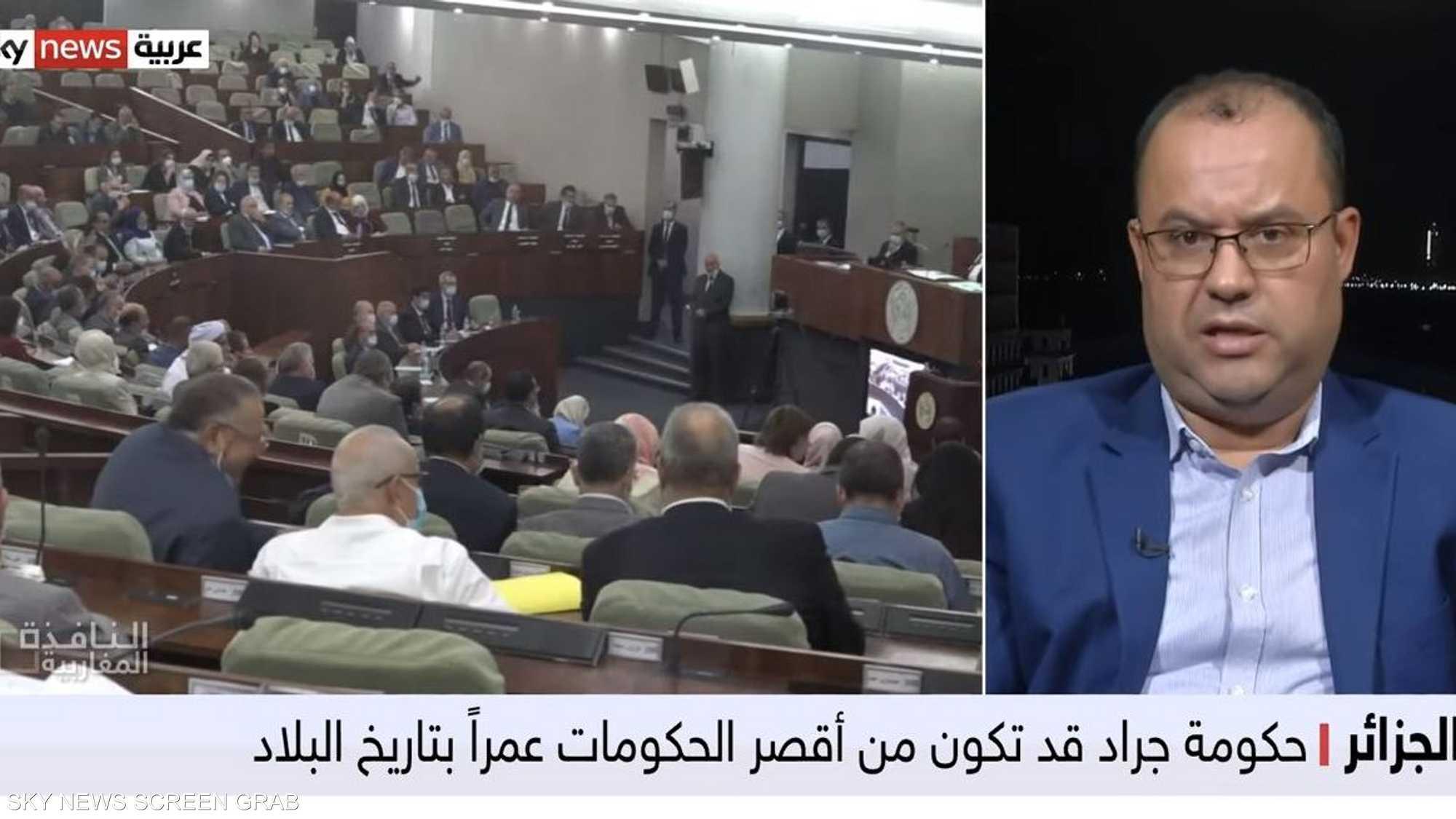 الجزائر.. تغيير في طريقة تعيين مسؤولي السلطة التنفيذية