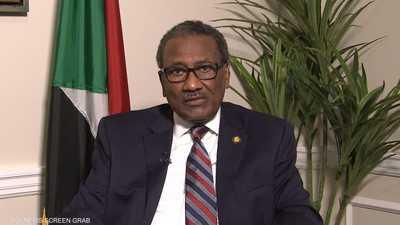 سفير السودان في واشنطن: نسعى لعلاقات طبيعية مع محيطنا