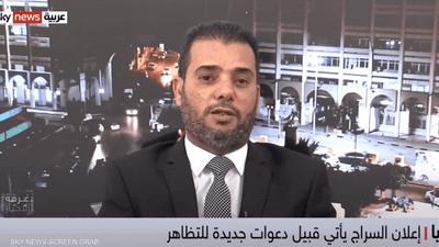 عزم السراج الاستقالة يضع الأزمة ليبيا أمام مفترق طرق