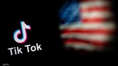 "واشنطن تحظر رسميا ""تيك توك"" و""وي تشات"".. وتحدد الموعد"