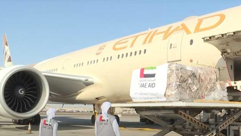 طائرة المساعدات الإماراتية لكولومبيا