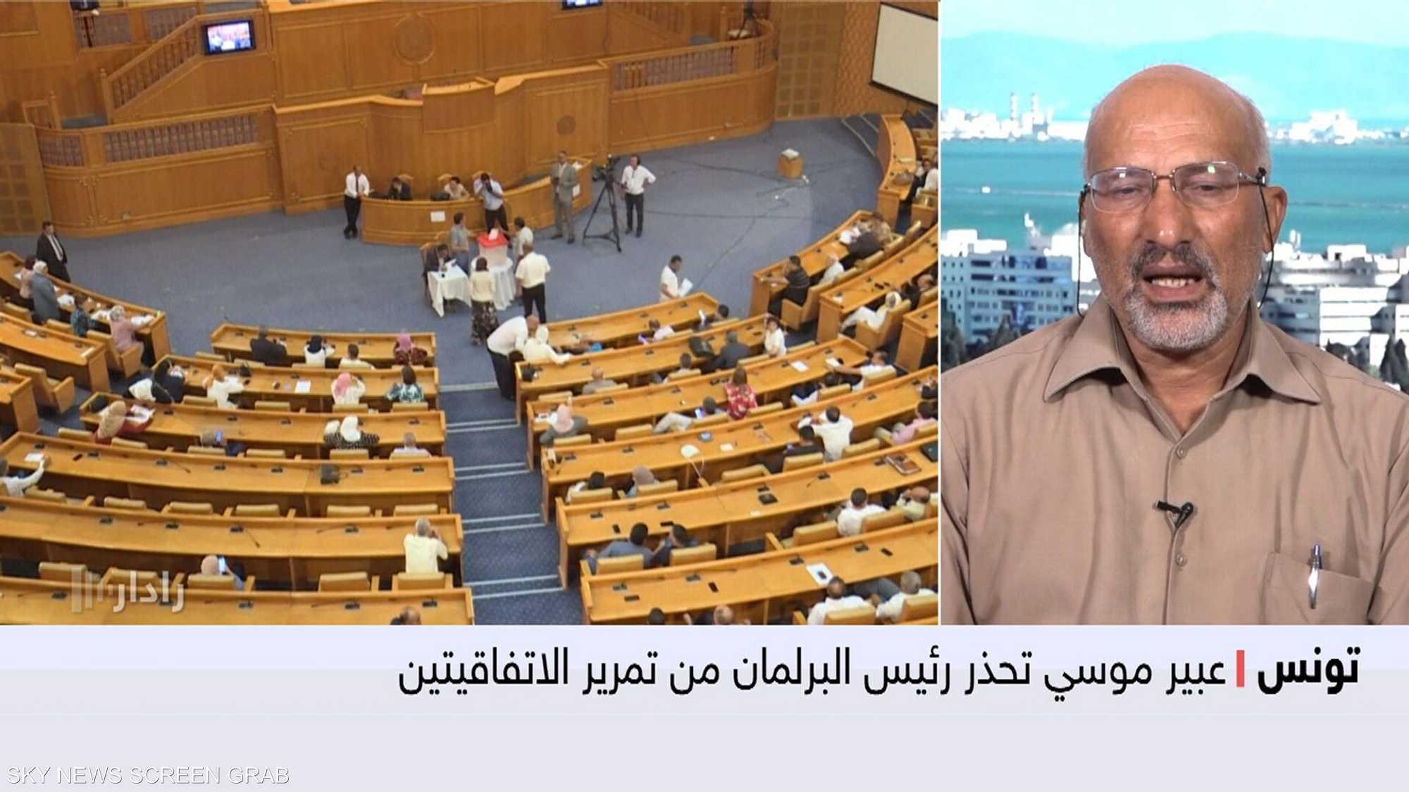 تونس..اجتماع في البرلمان للنظر باتفاقيتين مع قطر وتركيا