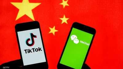 ردا على حظر تيك توك ووي تشات.. الصين تتوعد واشنطن