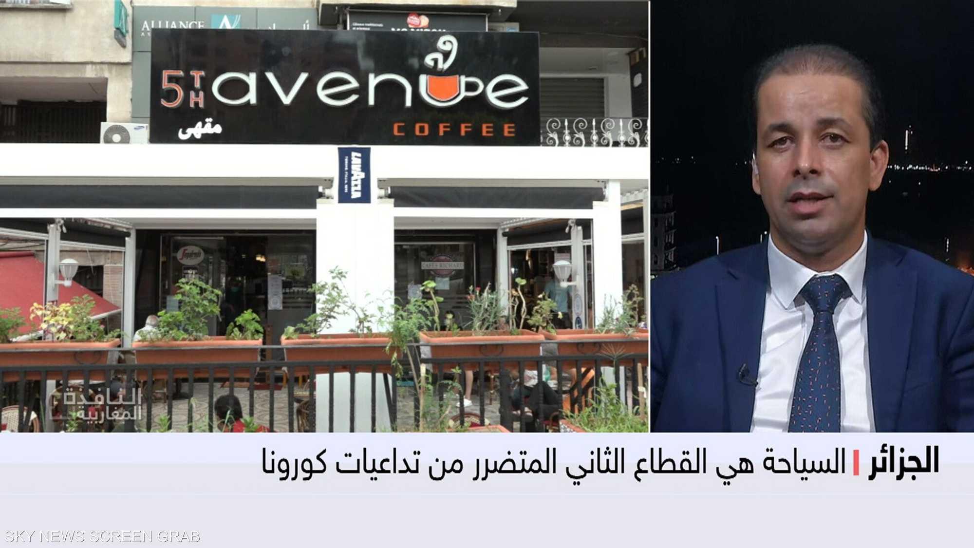 إفلاس آلاف الوكالات السياحية بالجزائر بسبب تداعيات كورونا