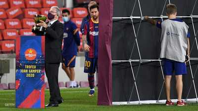 """بعد شهور المأساة.. برشلونة يعود بـ""""كأس المؤسس"""""""