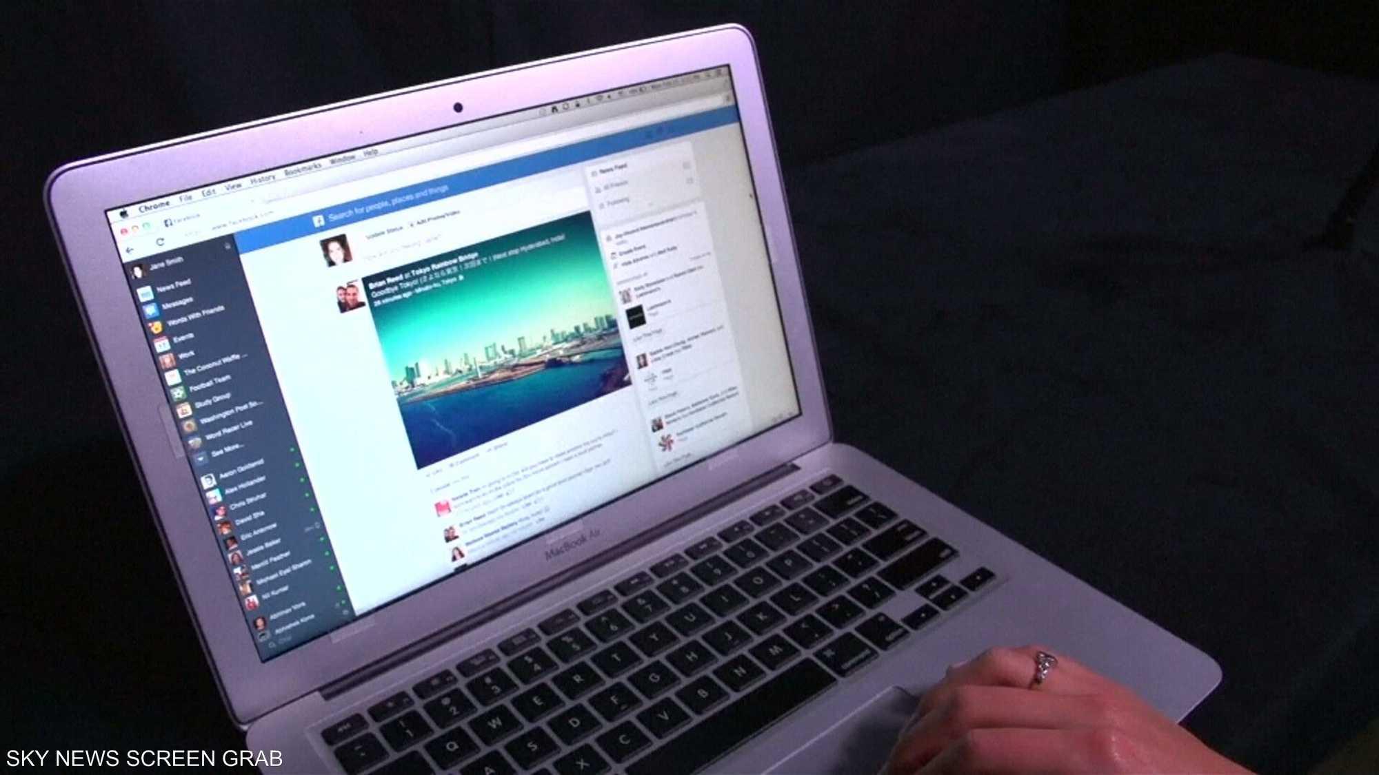 محاولات حديثة للسطو الإلكتروني يعتمد على مواقع شهيرة