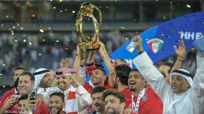 الكويت والعربي يتنافسان على اللقب الـ58 من كأس الأمير