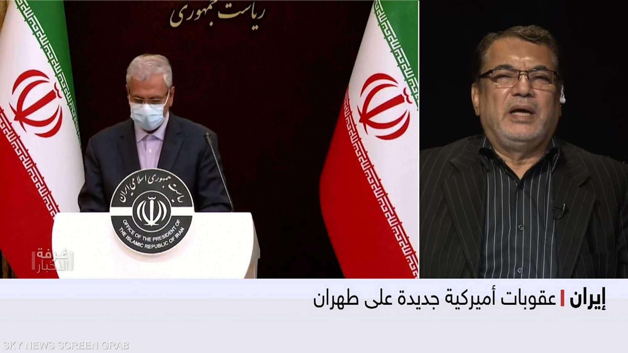 عقوبات أميركية جديدة على طهران