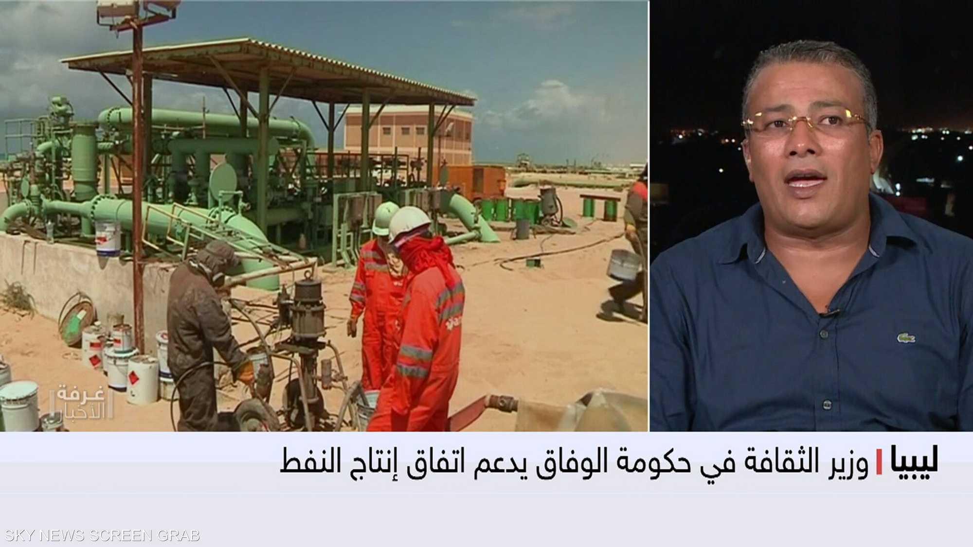 """ليبيا.. اتفاق النفط وانقسام """"الوفاق"""""""