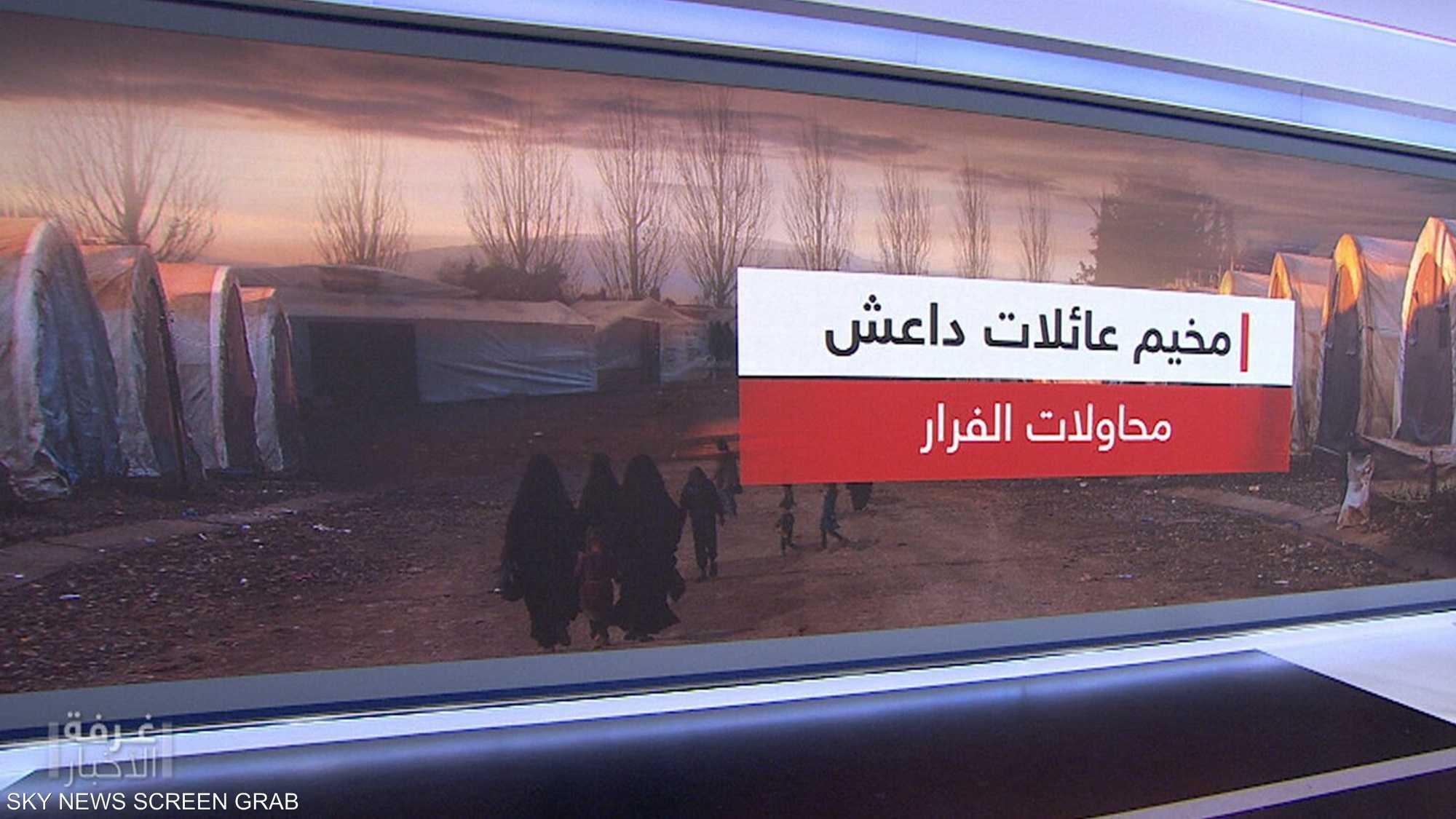 الهروب من مخيمات داعش.. ناقوس خطر