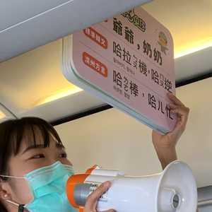 تعليمات على متن الطائرة