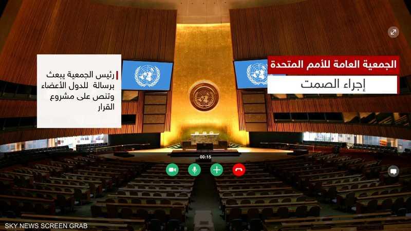 واقع كورونا يفرض نفسه على الجمعية العامة للأمم المتحدة