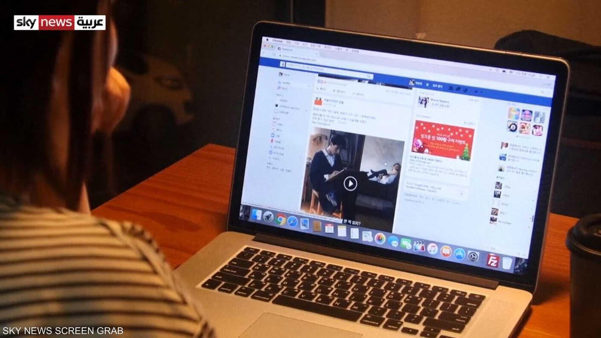 كليك تيفيزم: اقتصار المسؤولية الاجتماعية على الإنترنت