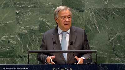 غوتيريش: يجب العمل على وقف شامل لإطلاق النار في ليبيا