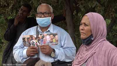 عائلات تونسية تطالب بكشف مصير أبنائها في سوريا
