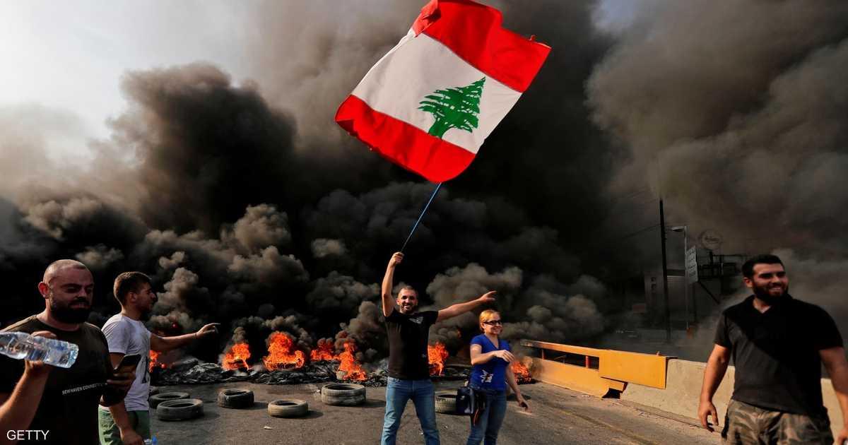 أخبار لبنان - cover
