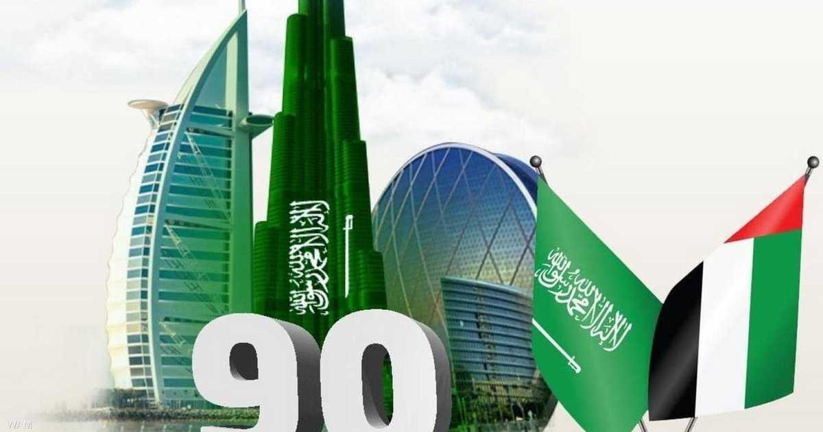 113.2 مليار درهم حجم التبادل التجاري بين الإمارات والسعودية