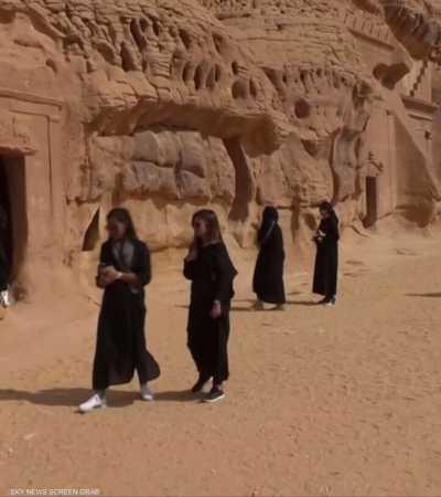 السعودية: استئناف التأشيرات السياحية مطلع العام المقبل