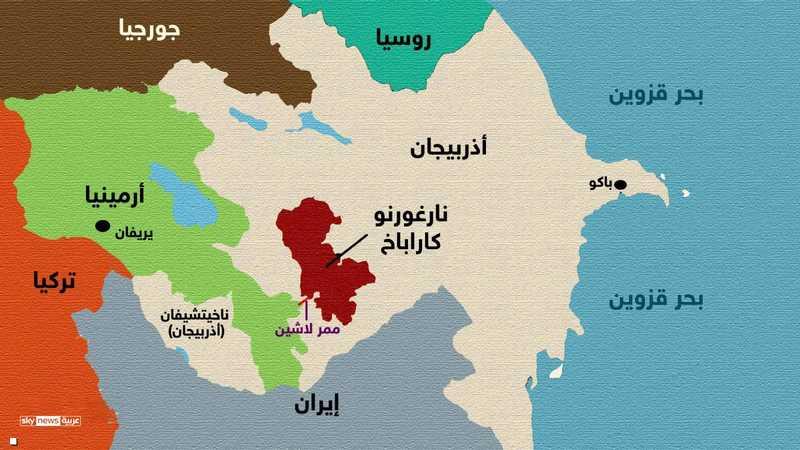 إقليم ناغورنو كاراباخ