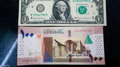 بنك السودان يعترف.. ويكشف سر تدهور الجنيه
