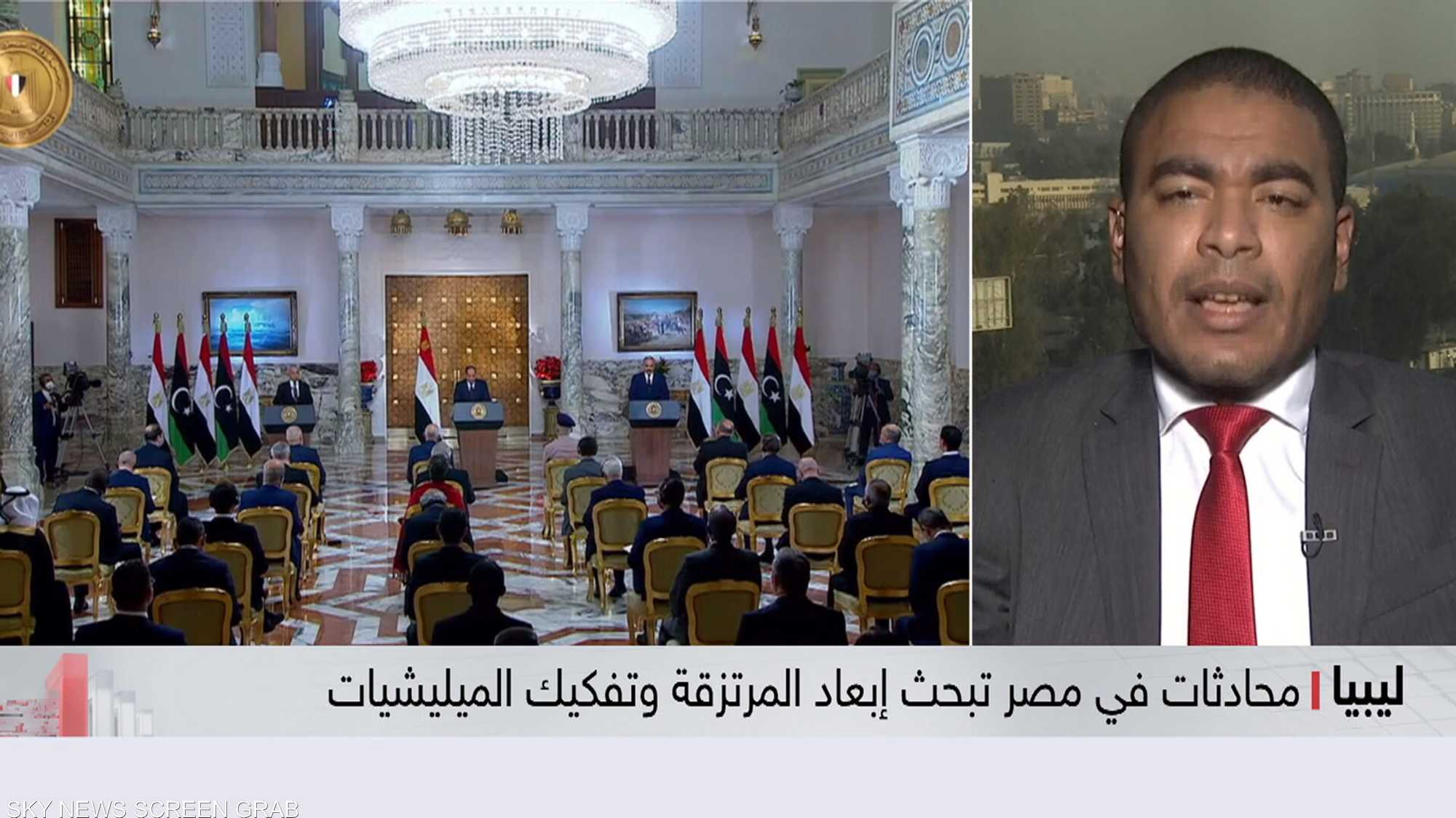 محادثات في مصر لتوحيد المؤسسة العسكرية وتأمين سرت