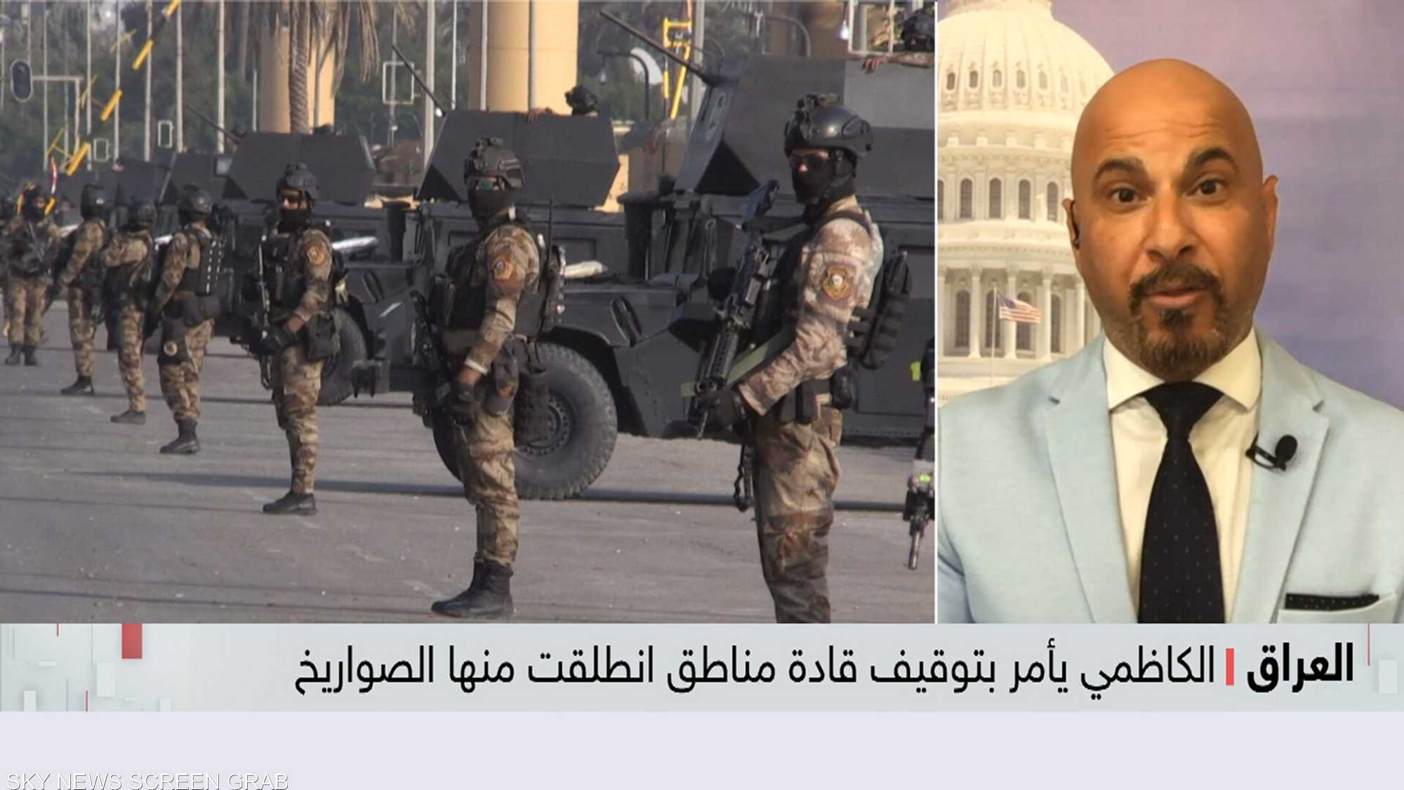 هل تغلق واشنطن سفارتها في بغداد؟