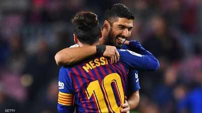 أتلتيكو مدريد يغازل ميسي: مرحبا بك إن أردت الانضمام لصديقك