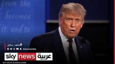 ترامب: جميع أحداث العنف في أميركا من فعل اليسار