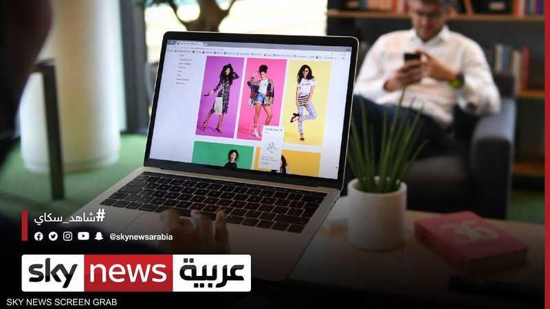 التجارة الإلكترونية في مصر تحت المجهر