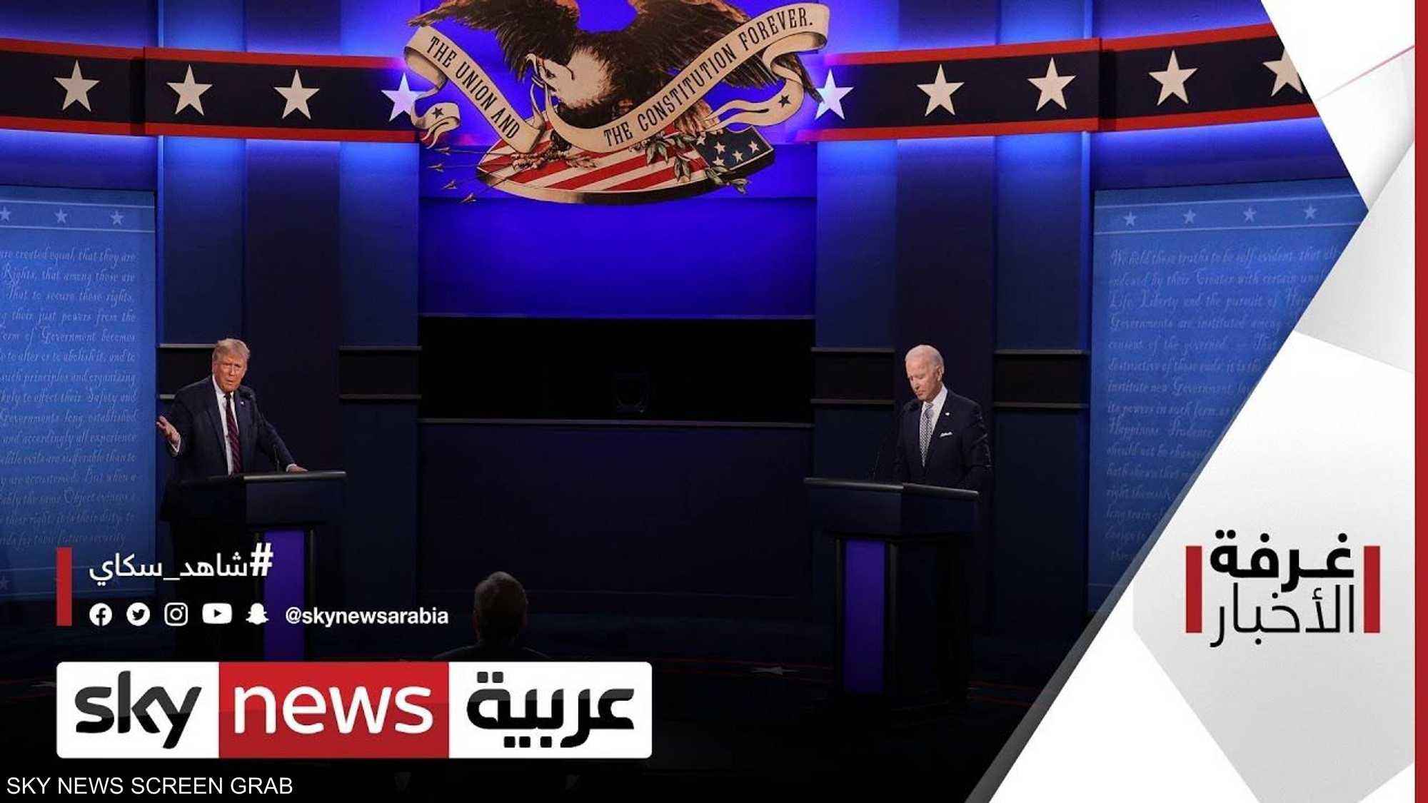 مساع حثيثة لتمهيد الطريق أمام محادثات جنيف بشأن ليبيا