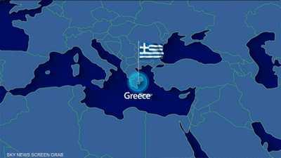 مايكروسوفت تعتزم إنشاء مركز للخدمات السحابية في اليونان