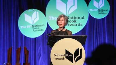 الشاعرة الأميركية لويز غلوك تفوز بجائزة نوبل للآداب