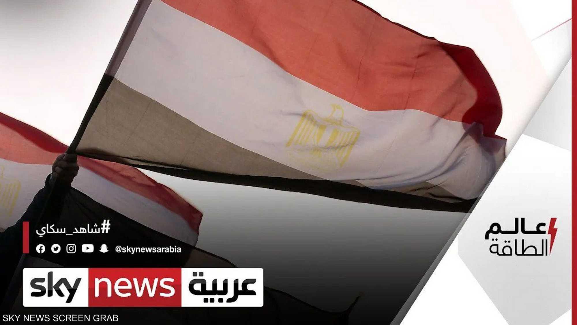 مصر تصدر أول سندات خضراء في الشرق الأوسط وشمال أفريقيا
