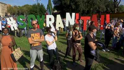مظاهرات في إيطاليا تعارض ارتداء الكمامة
