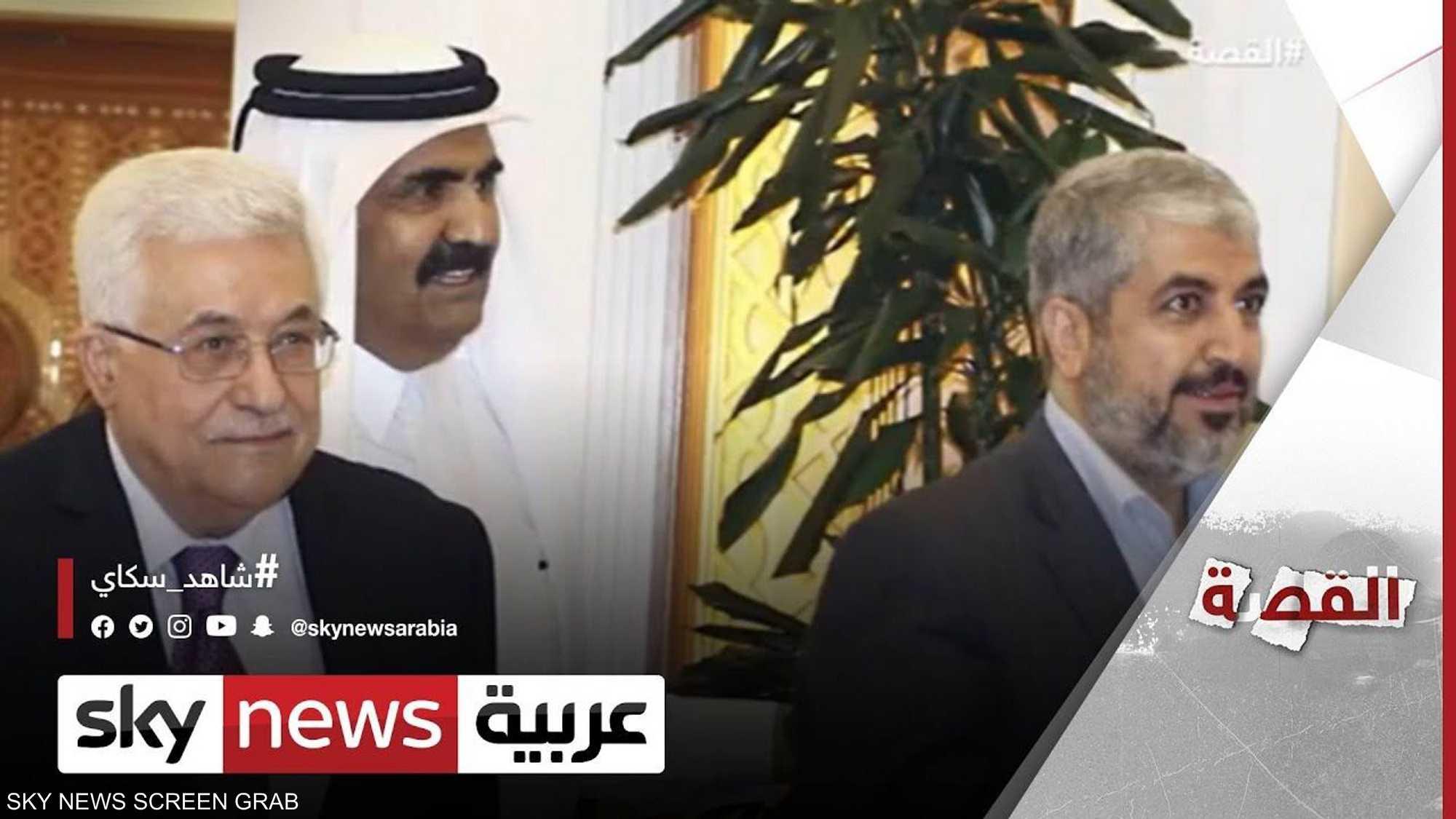 كيف تاجرت قطر بالقضية الفلسطينية؟