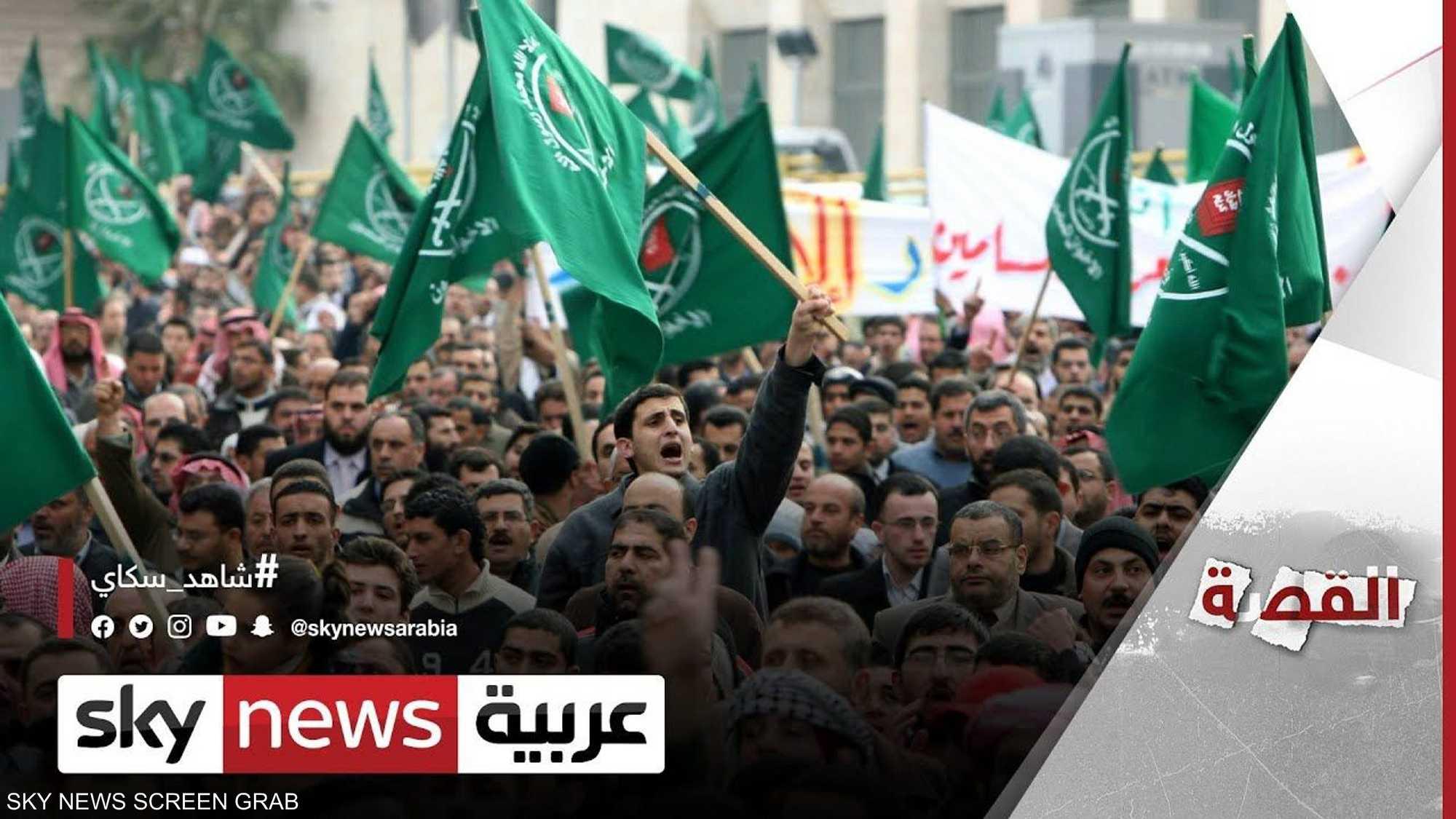 كيف تاجر الإخوان بالقضية الفلسطينية؟