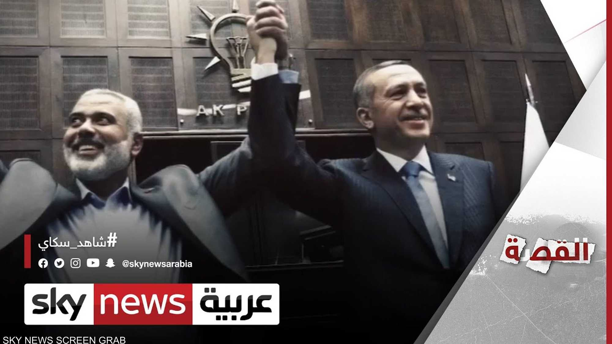 كيف تاجرت تركيا بالقضية الفلسطينية؟