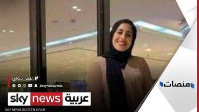 فتاة المعادي.. تفاصيل جريمة هزت مصر
