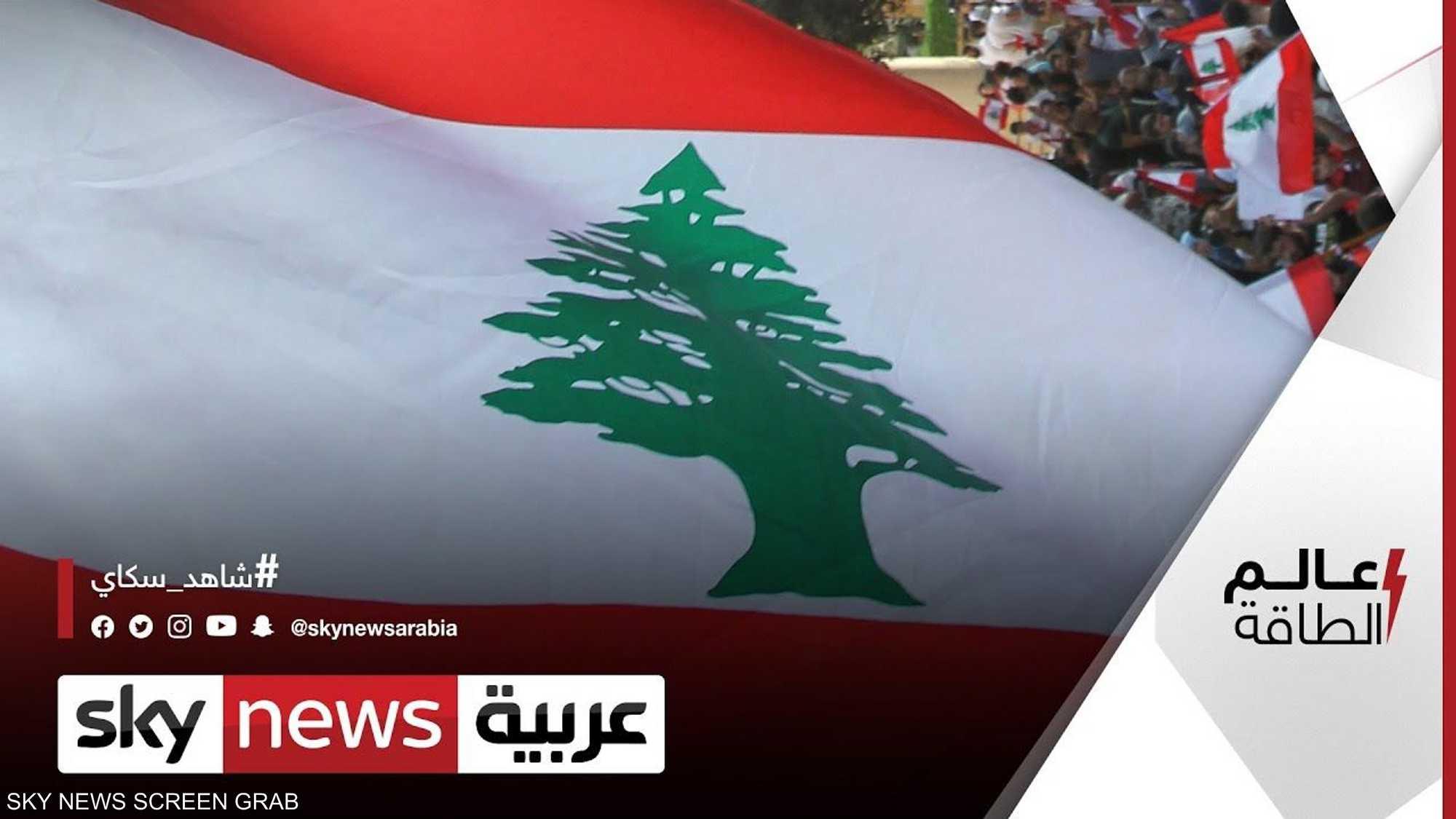 لبنان وإسرائيل.. جولة مفاوضات حول ترسيم الحدود البحرية