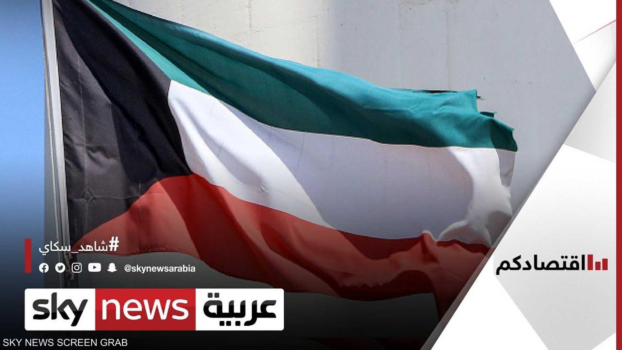 القطاع العقاري الكويتي يصمد في وجه أزمة كورونا
