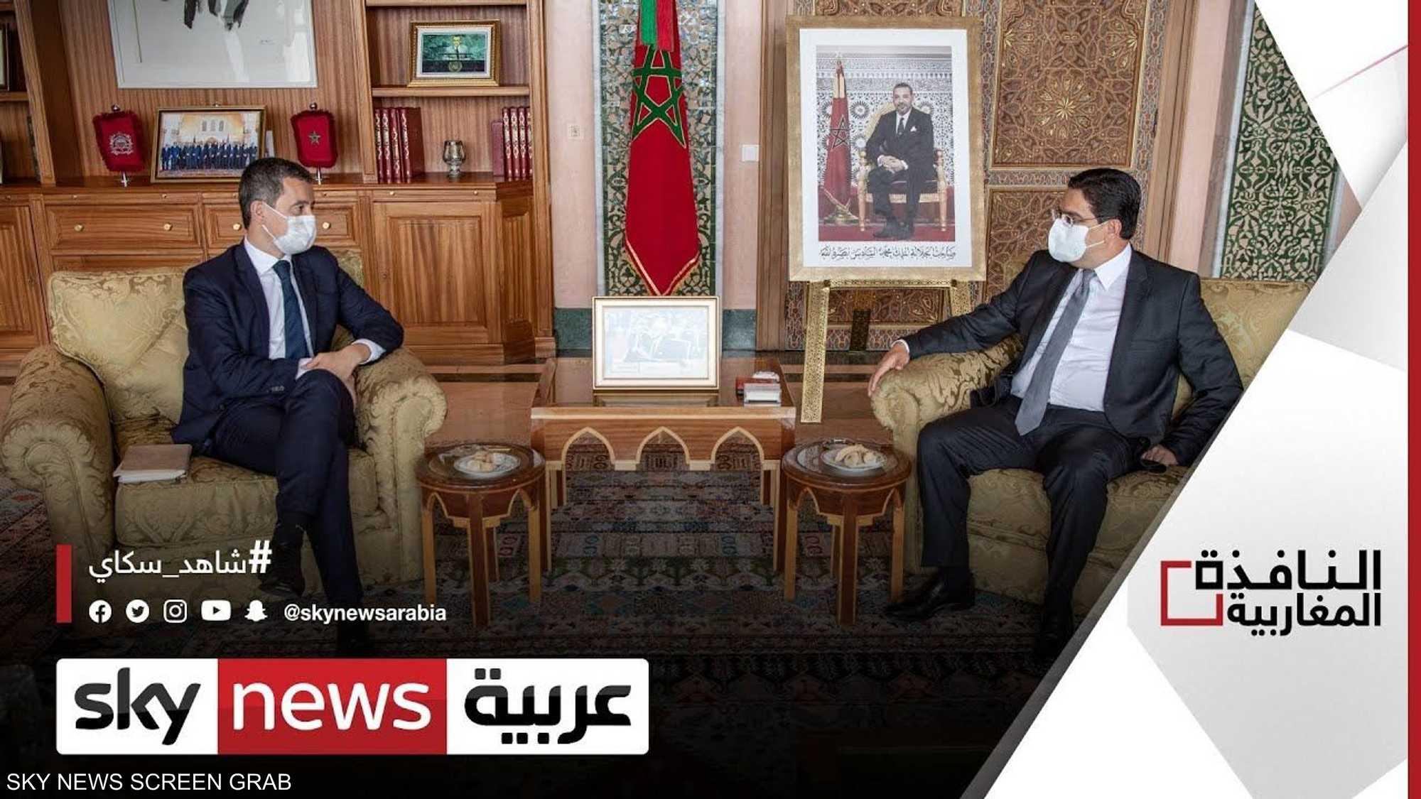 وزير الداخلية الفرنسي يبحث مكافحة الإرهاب في المغرب