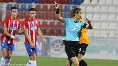 دوري المغرب الممتاز.. أول حكم سيدة تكشف سر 96 دقيقة تاريخية
